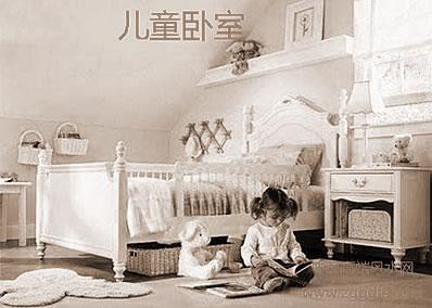 小孩住房设计的有关风水禁忌大全