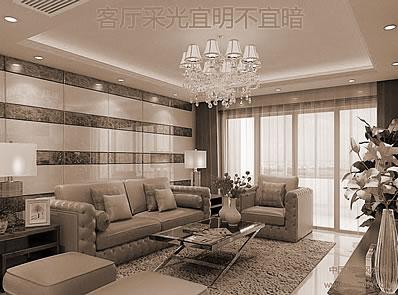 13个客厅装修风水基本常识