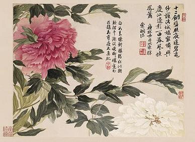 【减兰】原文-近代.刘凤梧