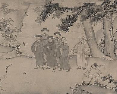 【杂咏五首其二】原文-清末.吴妍因