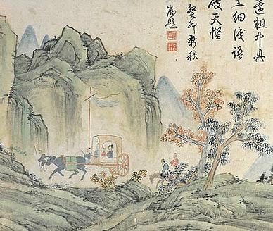 【曹仁宪谨荣寿五言排律】原文-清.林玉文
