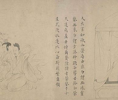 【虞美人其四】原文-近现代末当代初诗_赵尊岳