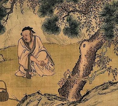 【课儿联其二百五十】原文-清末.梁鼎芬
