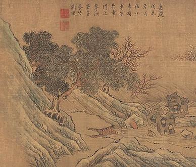【联句】原文-唐.越溪杨女
