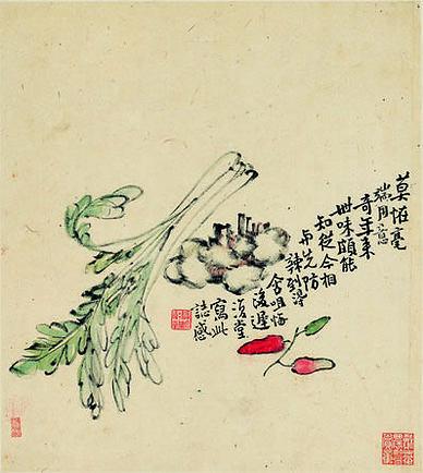 【送黄殿讲成父赴广东漕四首(进退韵)其二】原文-宋.王迈