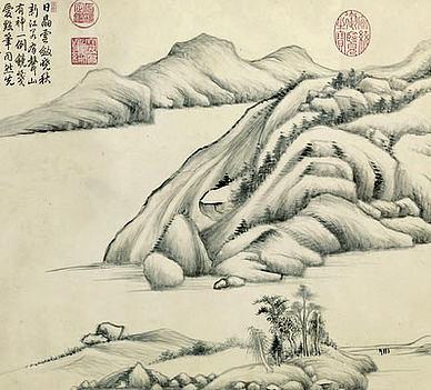 【挽陈其美联】原文-近代.郭燊