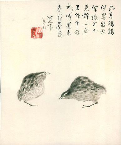 【避暑信宿法华寺四首其二】原文-清.张英