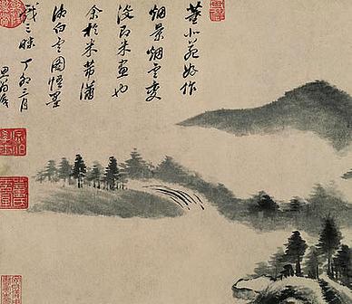 【太湖诗其五游毛公坛】原文-唐.皮日休