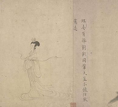 【金缕曲其三园林】原文-清末.易顺鼎