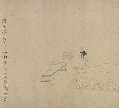 【次韵何安节抚机】原文-宋.丁木