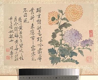 【课儿联其六百六十六】原文-清末.梁鼎芬