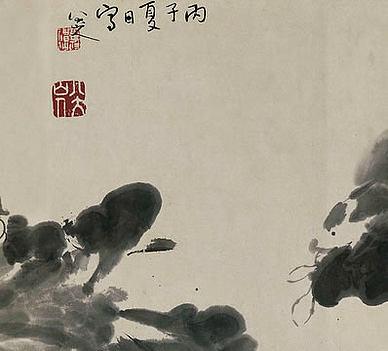 【仙都即景】原文-唐.曹唐
