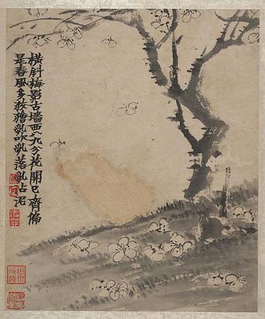 【怀郑(玥)客淞江】原文-清.朱彝尊