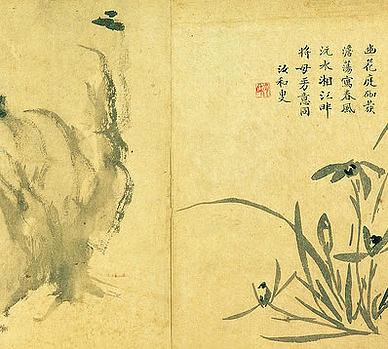 【谢人惠云巾方舄二首其二】原文-宋.苏轼