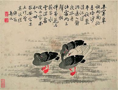 【送郑长源】原文-唐.韦应物