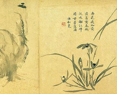 【诸子约以各自网名中某字为韵赋『梅雨』予拈『云』字】原文-当代诗_陈忠平