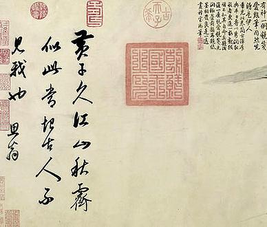 【新编系列剧《天龙八部》其六第十三卷八首】原文-当代诗_杨启宇