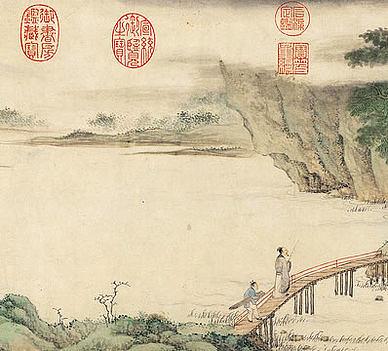 【观音岩】原文-明.谭文献