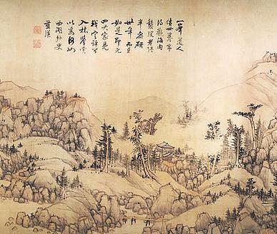 【秀华亭】原文-唐.李白