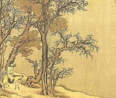 【游灵山护国禅院作其八】原文-清.丘逢甲
