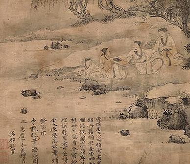 【喜贺拔先辈衡阳除正字】原文-唐.周朴