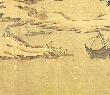 【孤雁和鲤南】原文-清末.曹家达