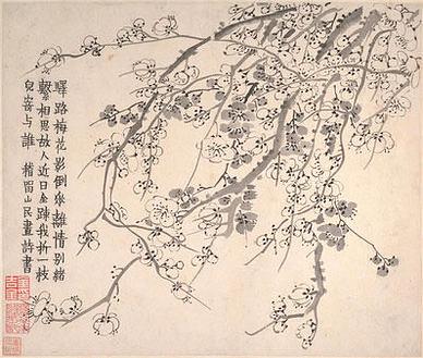 【西园】原文-明.胡广