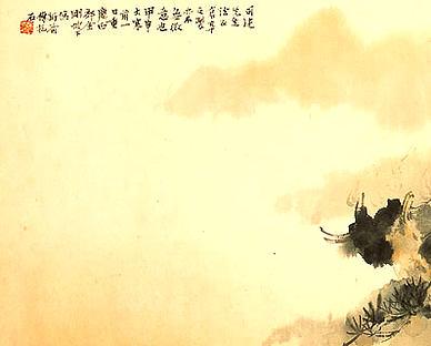 【渔父】原文-元诗_吴镇
