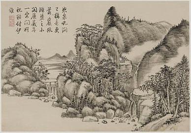 【江横信笔】原文-宋.蒲寿宬