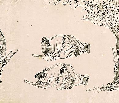 【故园其一】原文-清.黎庶蕃