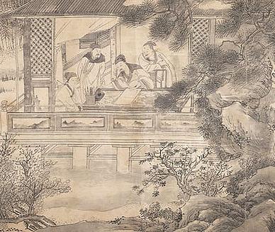 【惜分飞·丙子,一九三六年】原文-近现代末当代初诗_黄咏雩