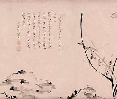 【黄莺儿次柳屯田韵】原文-清末.吴湖帆