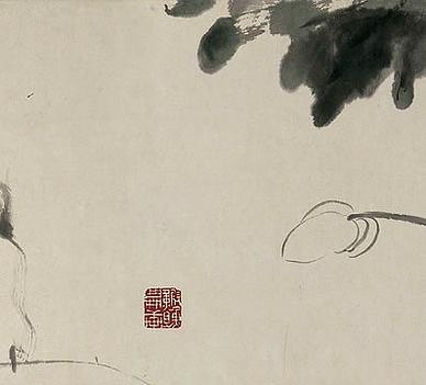 【咏蓻圃长物为姜仲子学在作其十开元石幢】原文-清.吴绮