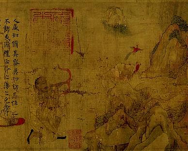 近现代·吴善卿·诗词作品
