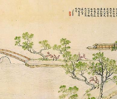 清·张大福·诗词作品