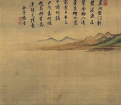 明·王翘·诗词作品