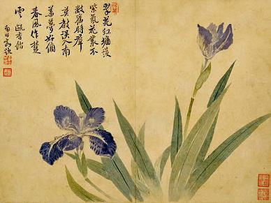 清·王企堂·诗词作品