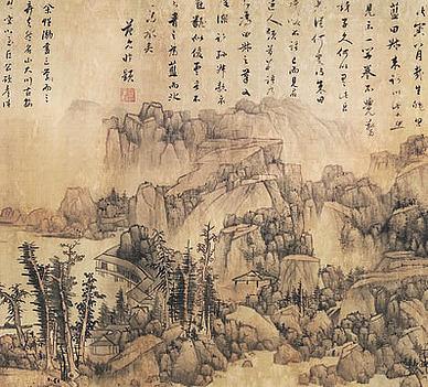 南北朝·王仲雄·诗词作品