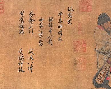 明·申叔舟·诗词作品