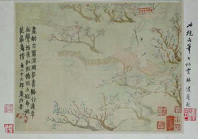 清·张清瀚·诗词作品
