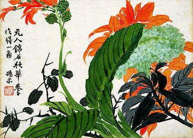 宋·陈章·诗词作品