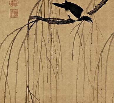 南北朝·刘绘·诗词作品