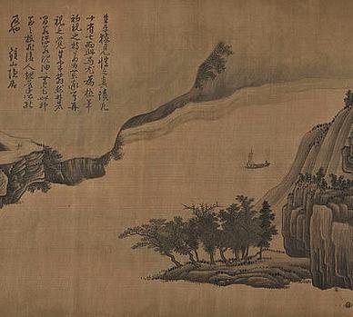 清·吴家榜·诗词作品