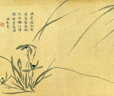 唐·康道·诗词作品