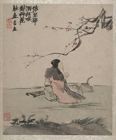 清·王竹修·诗词作品