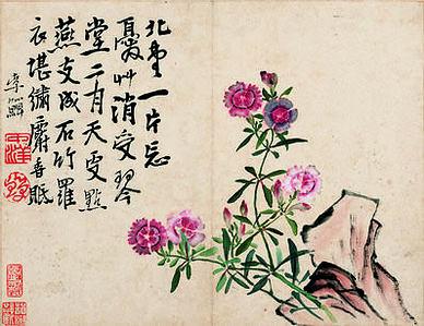 宋·林汉宗·诗词作品