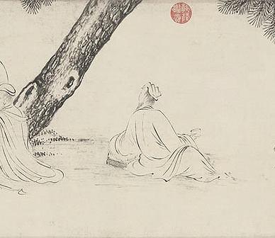 汉·韦孟·诗词作品