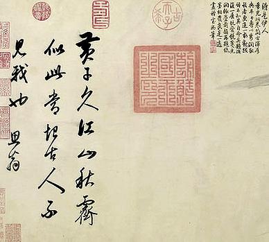 清·蔡如苹·诗词作品