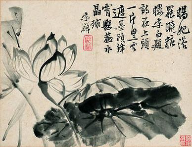 宋·潘景良·诗词作品