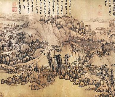 南北朝·王伟·诗词作品